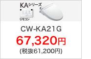 KAシリーズ CW-KA21G